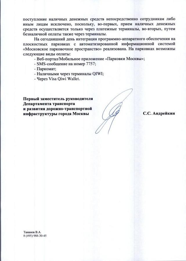 Ежиков2