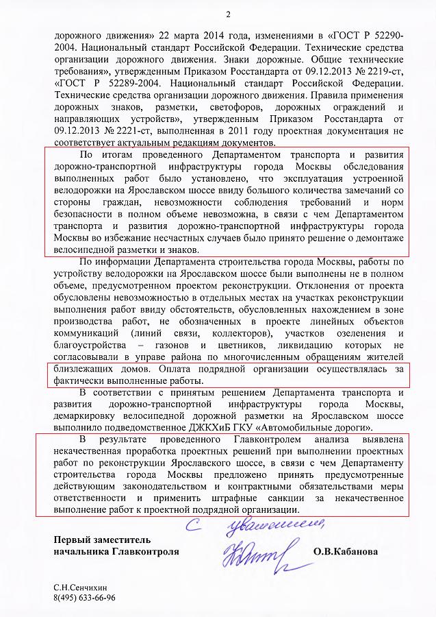 ГР_О_317_4_1-1