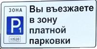 bg800_477746-595x445