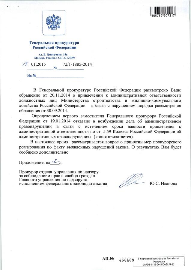 Ежиков ИА0003
