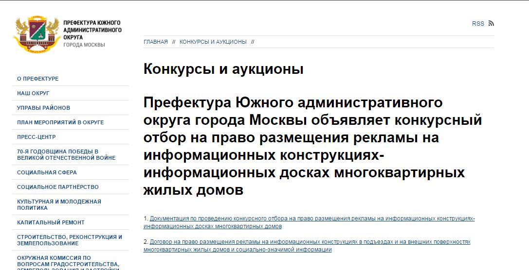 Многофункциональный центр Нижнего Новгорода - Выдача