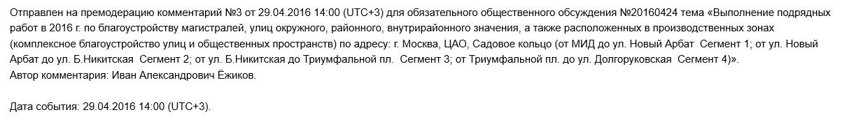 screenshot-mail yandex ru 2016-05-26 11-43-36.png