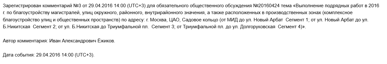 screenshot-mail yandex ru 2016-05-26 11-43-55.png