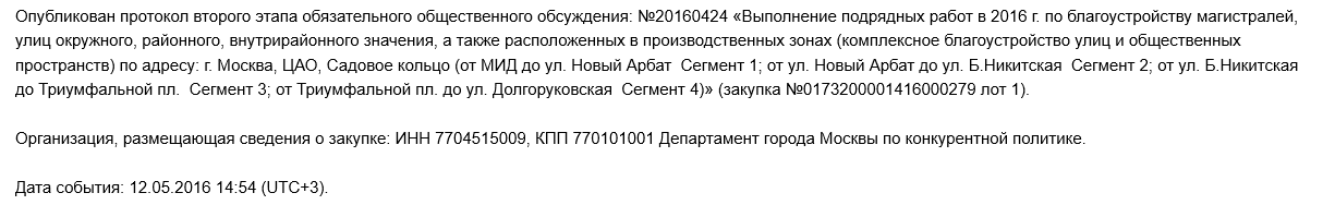 screenshot-mail yandex ru 2016-05-26 11-44-11.png