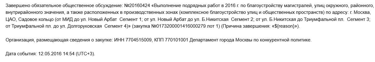 screenshot-mail yandex ru 2016-05-26 11-44-27.png