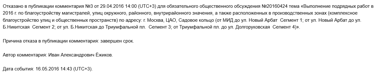 screenshot-mail yandex ru 2016-05-26 11-44-42.png