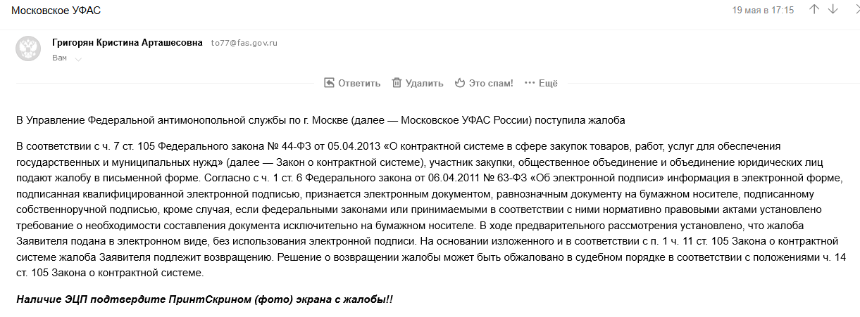 screenshot-mail yandex ru 2016-05-26 11-51-37.png