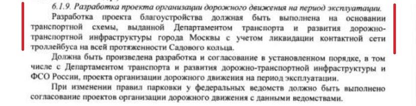 screenshot-zakupki gov ru 2016-05-26 11-35-47.png