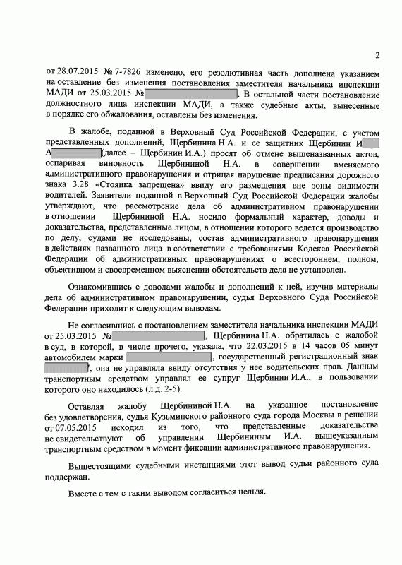 stor_pdf-8.png