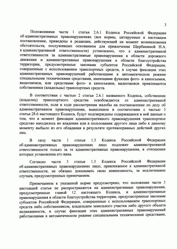 stor_pdf-7.png
