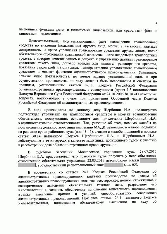 stor_pdf-6.png