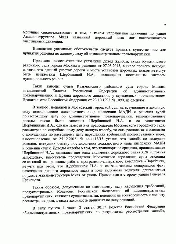 stor_pdf-3.png