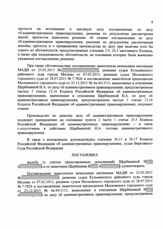 stor_pdf-2.png