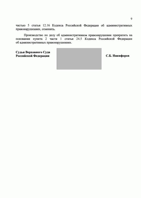 stor_pdf-1.png
