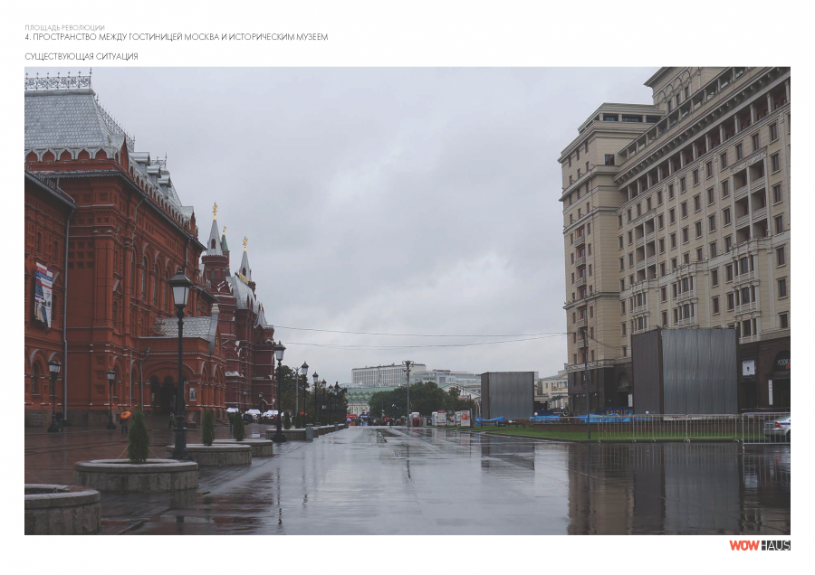 Буклет Площадь Революции_Страница_20