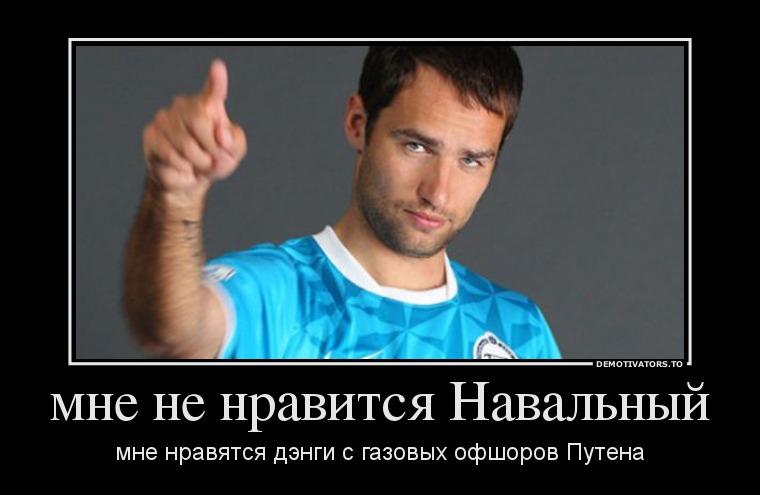 Roman_Shirokov