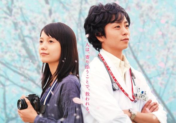 20110613_kamisamanokarte_sakurai_miyazaki1