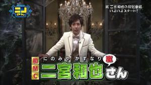 2013.04.24-Nino-san-000