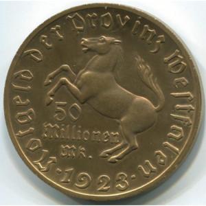 1923 50 миллионов Вестфалия Бронза_1