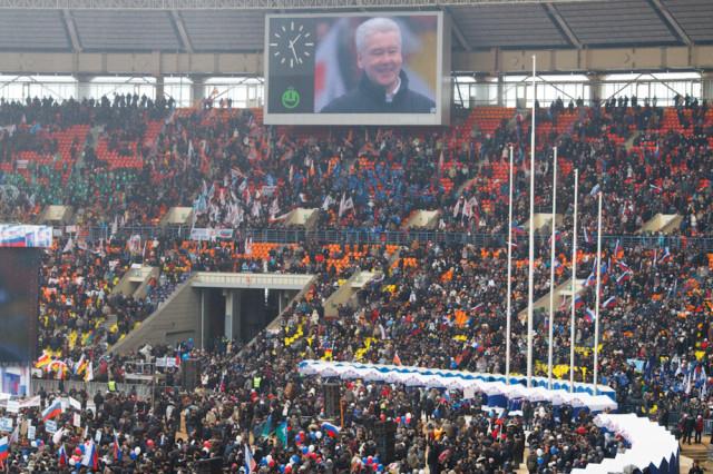 Митинг Путина 23 февраля