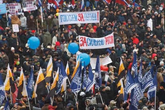 поддерка Путина на митинге 23 февраля