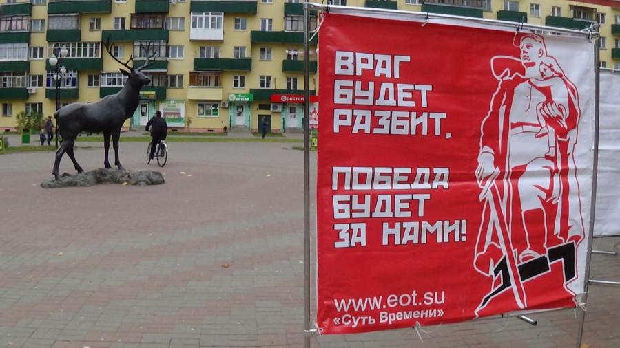 foto_Kstovo_3