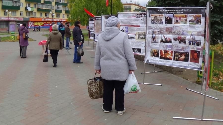 foto_Kstovo_4