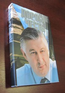 aksenenko_book2