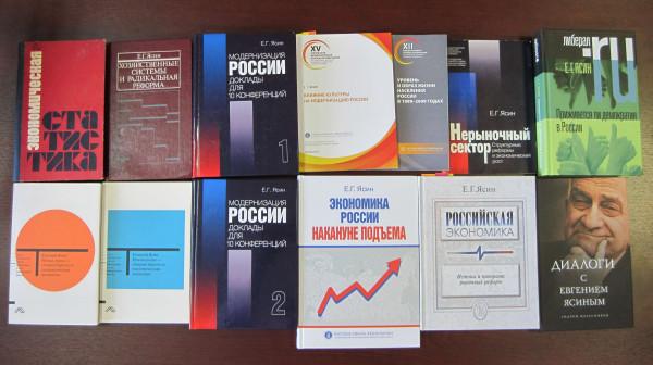yasinbooks2