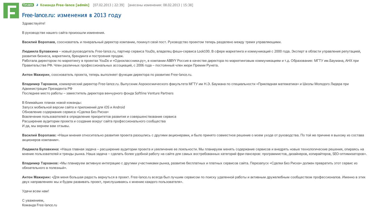 Screen shot 2013-02-09 at 5.28.56 PM