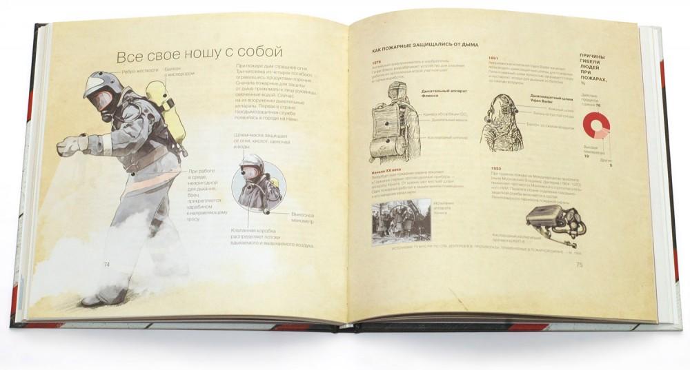 Book spread 2