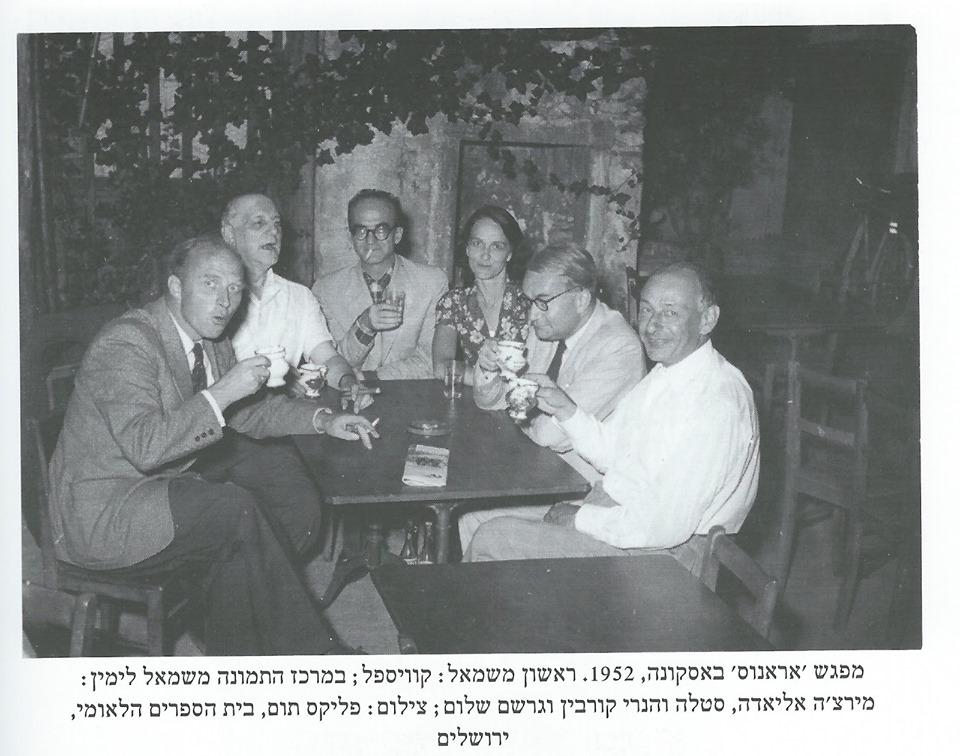 Gershom Scholem, Henry Corbin, Stella Corbin, Mircea Eliade, pessoa não-identificada, Gilles Quispel. Círculo de Eranos, Ascona, 1952.