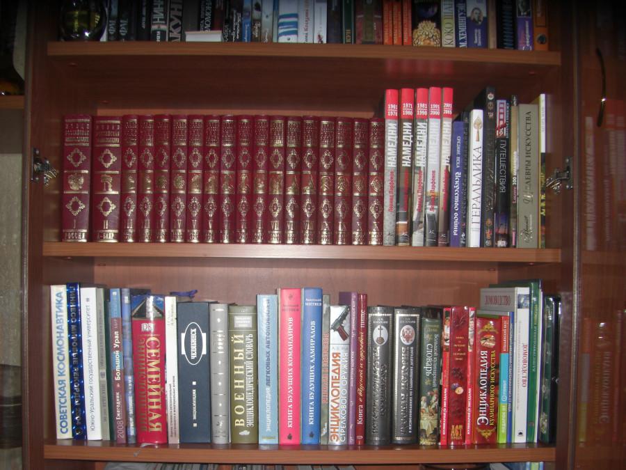 Энциклопедии 2