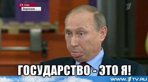 Вторжение в Восточную Украину грозит России катастрофой, - The Financial Times - Цензор.НЕТ 4167