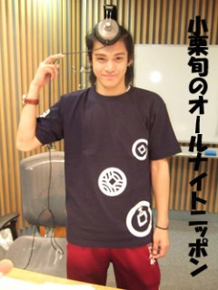 Maki horikita dating with ikuta toma arashi