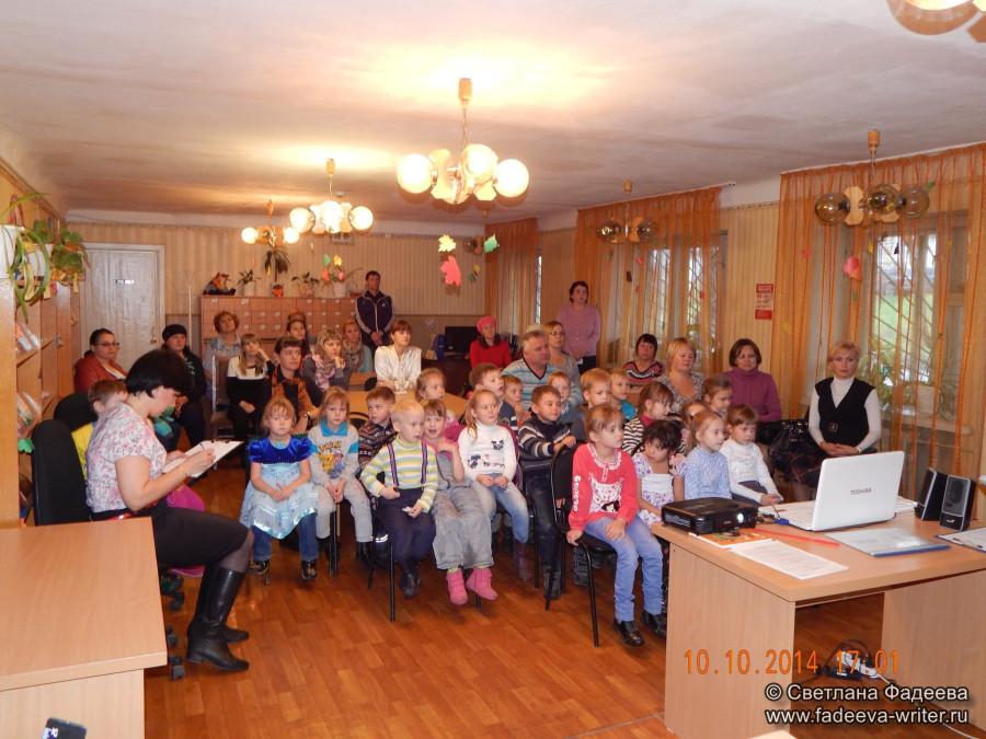 onlayn-vstrecha-s-detskoy-pisatelnicey-svetlanoy-fadeevoy-11