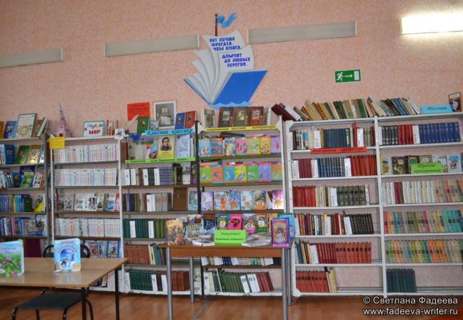 knijnye-sezony-donskoy-publichnoy-na-celinskoy-zemle-09
