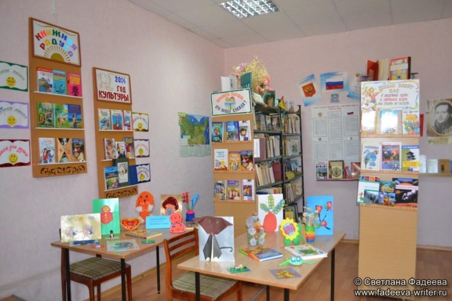 knijnye-sezony-donskoy-publichnoy-na-celinskoy-zemle-18