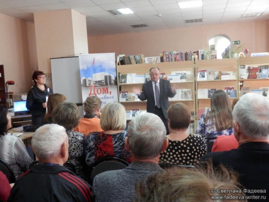 knijnye-sezony-donskoy-publichnoy-na-celinskoy-zemle-25