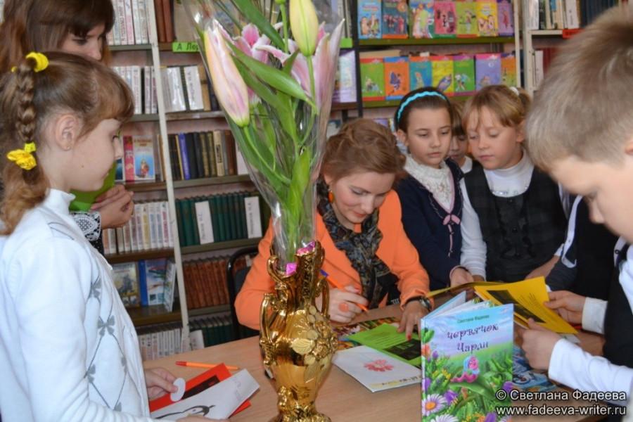 knijnye-sezony-donskoy-publichnoy-na-celinskoy-zemle-37