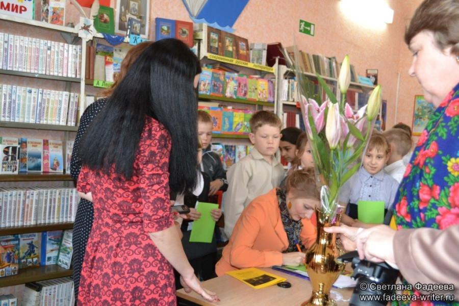 knijnye-sezony-donskoy-publichnoy-na-celinskoy-zemle-44