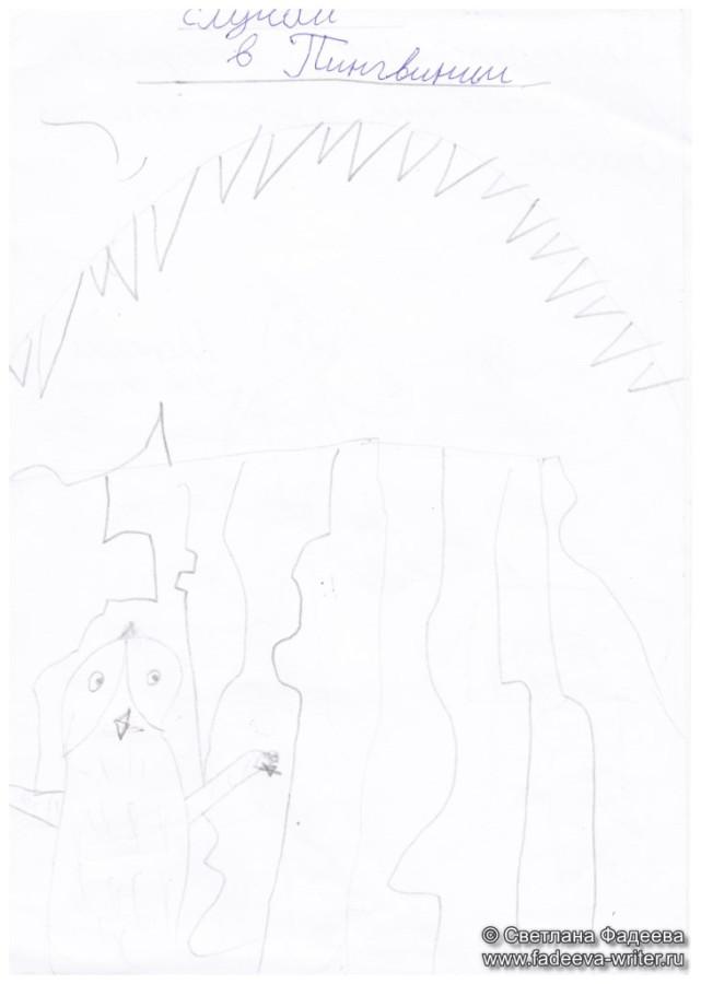 celinskie-chitateli-i-ih-skazochnye-personaji-detskih-knig-21