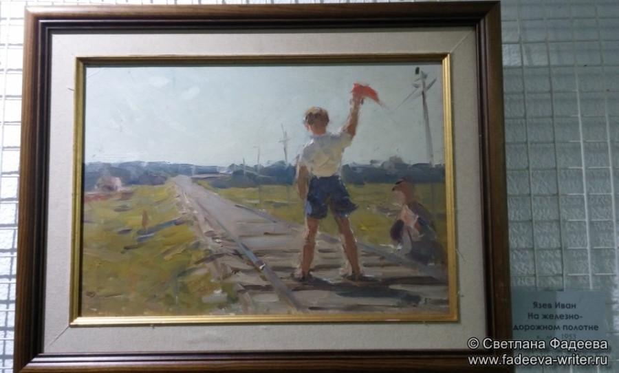 ivan-andreevich-yazev-i-len-viktor-grigorevich-02