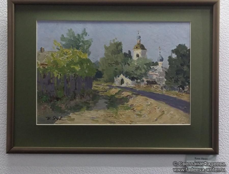ivan-andreevich-yazev-i-len-viktor-grigorevich-19