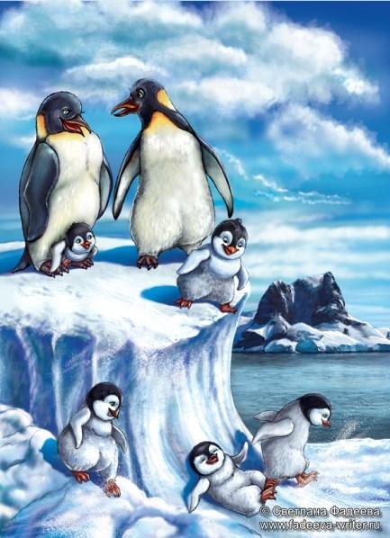 glava-pervaya-v-kotoroy-pingvi-sporit-s-mudrym-pingvinassimusom-i-pytaetsya-nauchitsya-letat-1