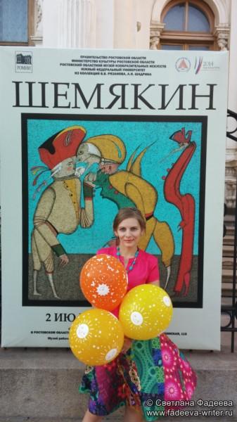na-vystavke-mihaila-shemyakina-04