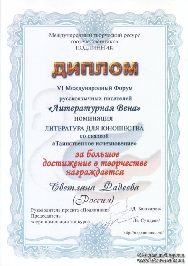 ofitsialnaya-chast-02