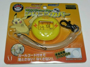 Pikachu Pokewalker Case.jpg