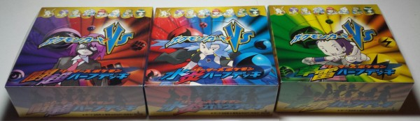 VS Booster Boxes.jpg