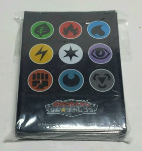 2009 Gym Challenge Energy Symbol Sleeves.jpg